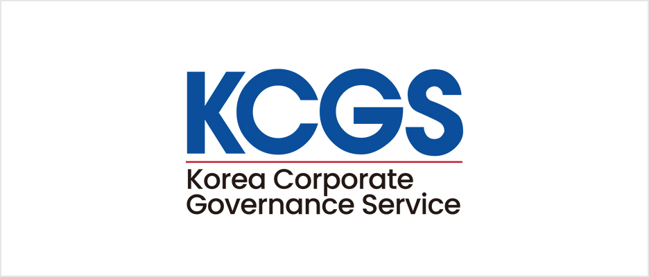 The Korea Corporate Governance Service logo